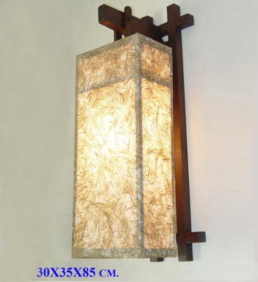 Wall Lamp with Tatami Fiber Shade #WSL03