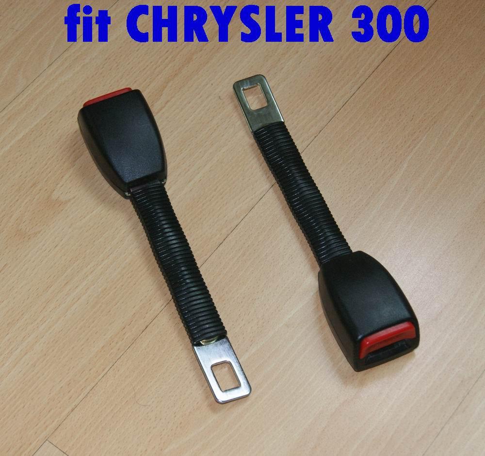 """CHRYSLER 300 Seat Belt Extender Extension Rigid Stem For 1""""Buckle free ship 7-10DAYS ARRIVE US"""
