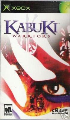 Kabuki Warriors ( Xbox) INSTRUCTION MANUAL ONLY no game