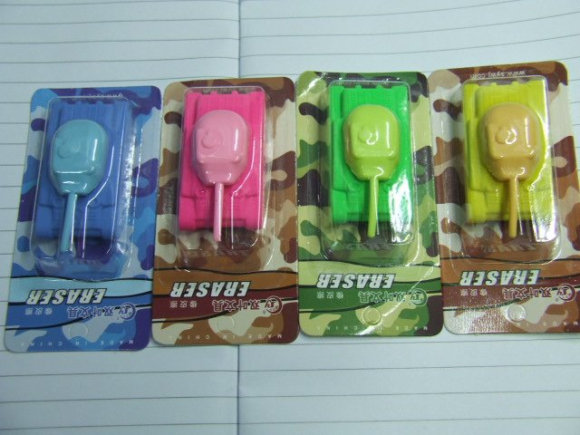 Eraser Rubber Gomme Tank army lot 4 color