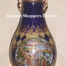 Oriental Porcelain Geisha Vase Huge 24 inches High NEW Collectable