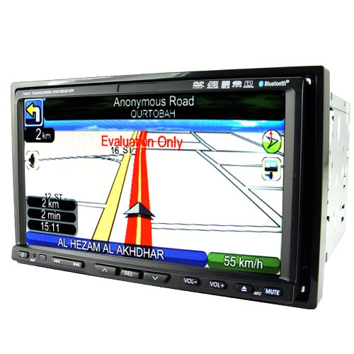 Car Entertainment System + GPS with 7.0 Inch Touchscreen (2-DIN)  [TKE-CVSET-A5401]