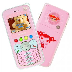 Kids Pink Cellphone - Simple And Safe Mobile Phone  [TKE-CVFV-M07]