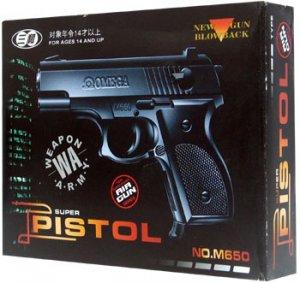 OMEGA PISTOL BB AIR GUN