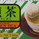 Ujinotsuyu (Uji) Sencha Japanese Green Tea - 25 Tea Bags