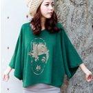 Manteau Style Knit