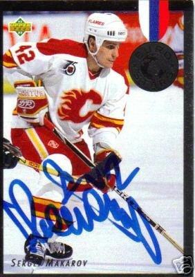 ~Sergei Makarov Autographed Hockey Card Calgary Flames~