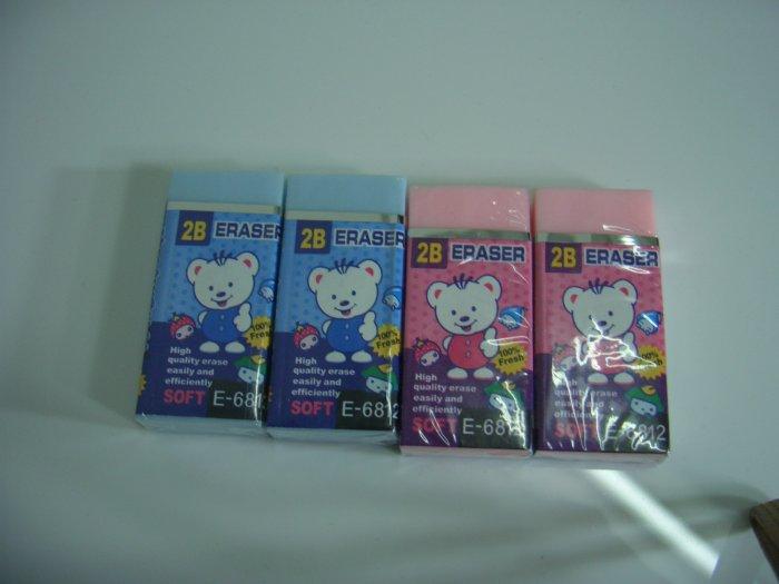 Pink & Light Blue 2 B Lovely Bear Eraser 4pc