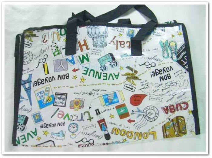 White Strip Cat Nylon Travel Luggage Shopping Tote Bag
