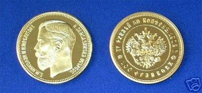 (MC R13-2) Rare Japan Meiji-3 Gold Coin COPY (WC)