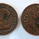 (DD S-31) Sestertius of Britannicus COPY