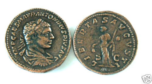 (DD S-85) Sestertius of Elagabalus COPY