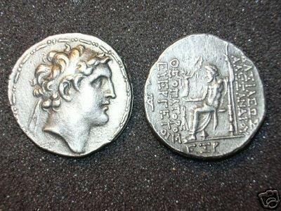 B 112 (DD-11225) Greek Coin of Alexander I COPY