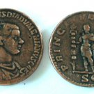 (DD S-82) Sestertius of Diadumenian COPY