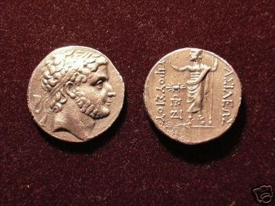 B 082 (DD-08225) Ancient Greek Coin of Prusias I COPY