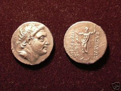 B 083 (DD-08325) Greek Coin of Prusias II  COPY
