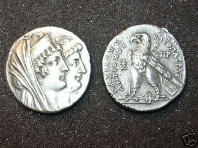 B 117 (DD-11725) Antiochus VIII Tetradram COPY