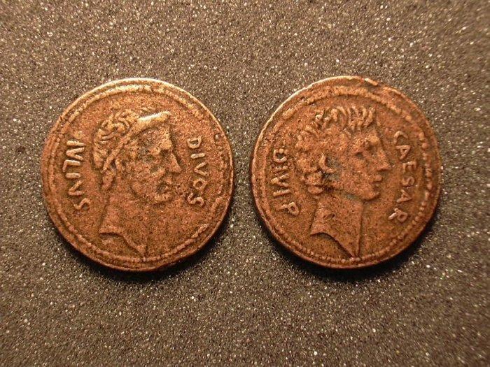 (DD R-20) Julius Caesar Sestertius COPY