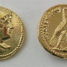 (DD-G 066) Ptolomy IV Octadrachm COPY