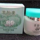 2 boxes Green Sheep Placenta Moisturizing Cream