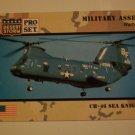 Desert Storm Collectible Card - Card # 244 - Pro Set - Mint