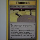 Trainer Stadium Card