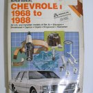 1968-1988 Chevrolet Chilton Repair Manual