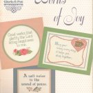"Gloria & Pat ""Words of Joy"" by Joy Saunders Lundbery Counted Cross Stitch Book"