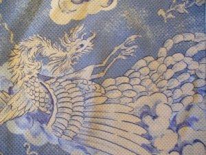 Dragon pants! (S)
