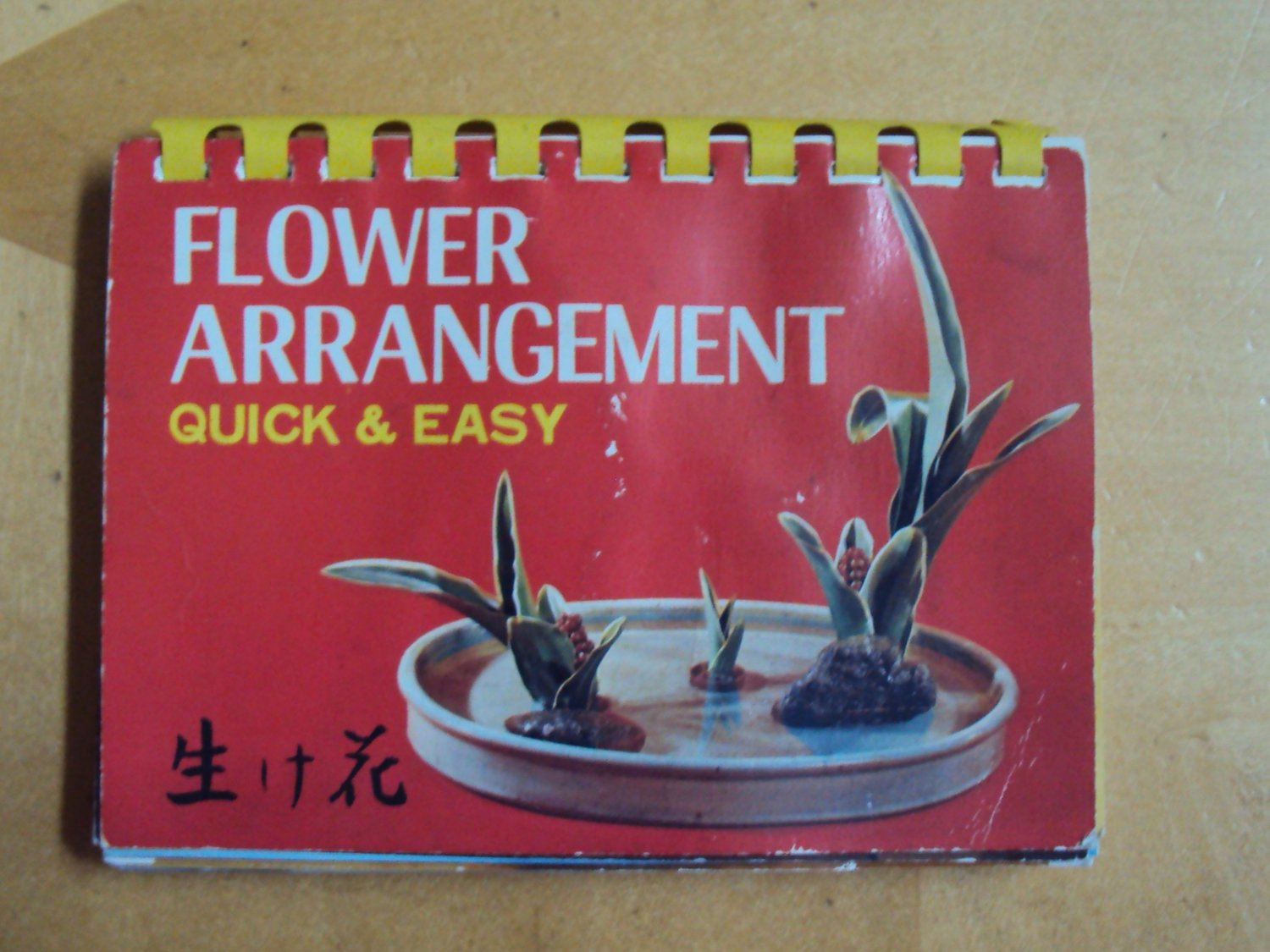 Flower Arrangement- Quick and Easy, by Shufunotomo Co., Ltd., Tokyo, Japan 1985