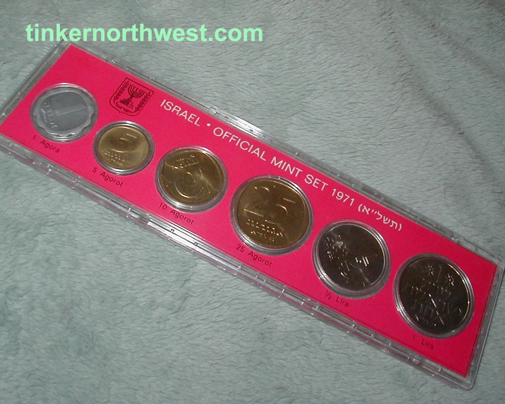 Coins Of Israel 1971 Official Mint Set