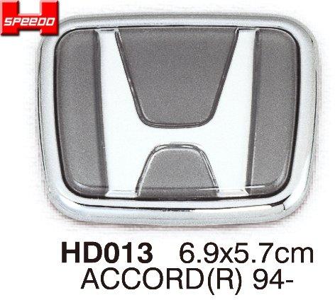HD013