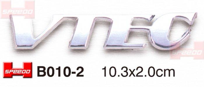 B010-2