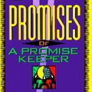 The Seven Promises of a Promise Keeper hc