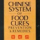 book The Chinese System of Food Cures Henry C. Lu 1986