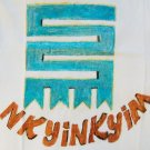 Adinkra T-shirt design 1