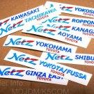 10 Replacement TOYOTA NetZ Shop Dealer's Bumper decals SUPRA COROLLA LAV4 All-T