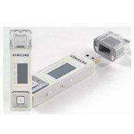 Samsung YP-U2JZW - 1GB Direct Insert USB Digital Audio/Voice/FM Player