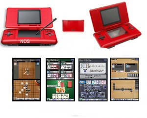 """Nintendo DS - """"Limited Edition Red"""" Bundle with 42 Awesome Games"""