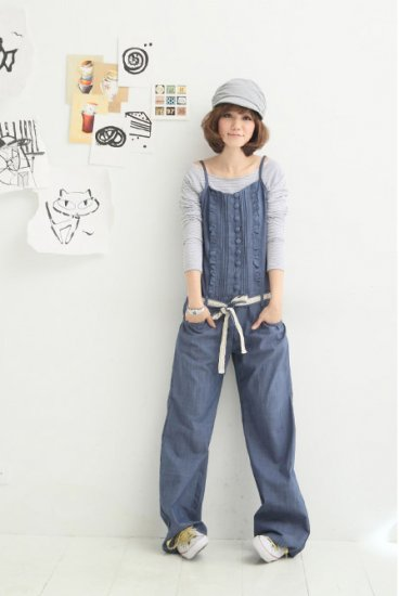XF1211 # Japan style trousers wholesale- Blue