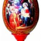 Russian Egg ~ Nativity Scene