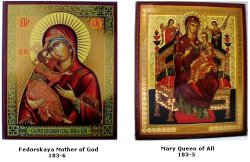 Mary Queen Of All Madonna Icon