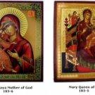Fedorskaya Mother of God