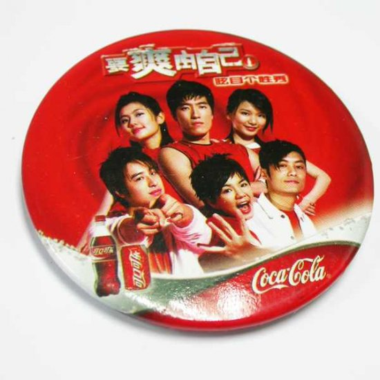 China Coca-Cola Coke Pin Of Super Sar Show ( Including Asia Flyer - Liuxiang )