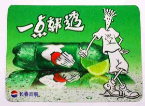 2004 Pepsi-Cola 7-UP Limited Edition Advertising Fido Dido Mouse Pad