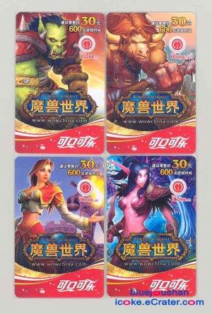 206 Coca-Cola Coke World of Warcraft 4 Pocket Game Trading Cards