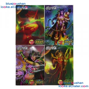 2006 Coca-Cola Coke World Of Warcraft 4 WOW Ad Prints Posters Set