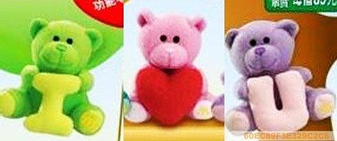 Set of McDonalds Toys: Specional Limited Ed ## I LOVE YOU## 3 Alphabet Teddy Bears Dolls