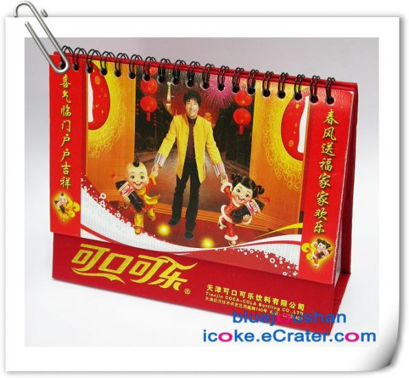 2006 Coke Coca-Cola Sprite Fanta Table Calendar
