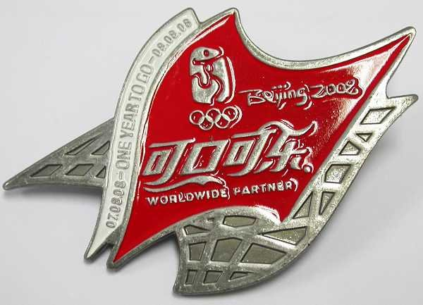 COCA-COLA 2008 BEIJING OLYMPICS 1 YEAR OUT COMMEMORATIVE COKE PIN